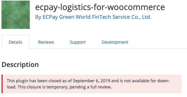 ECPay Logistics for WooCommerce